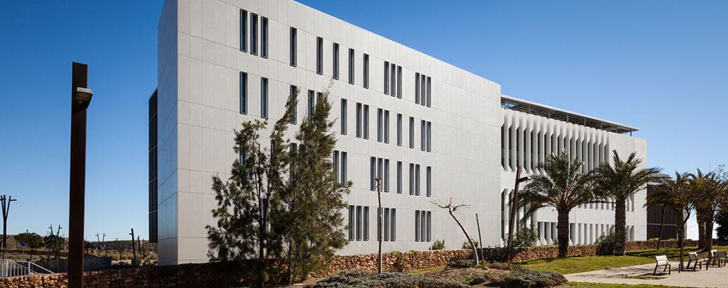 dekton-cajamar-building